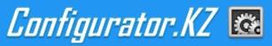 configurator.kz - Network equipment configuration